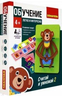 Игра обучающая «Считай и умножай 2» мишка (ВВ4833)