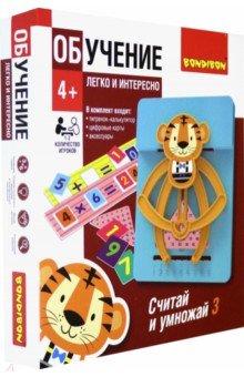 Игра обучающая «Считай и умножай 3», тигр (ВВ4834)