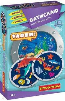 Купить Игра настольная, развивающая БАТИСКАФ (ВВ4257), Bondibon, Карточные игры для детей