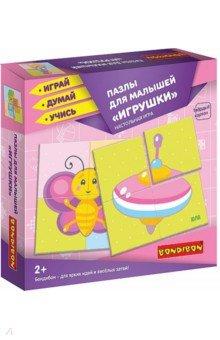 Купить Игра настольная. Пазлы для малышей Игрушки (ВВ4336), Bondibon, Обучающие игры-пазлы