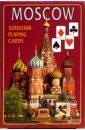 Карты сувенирные: Москва