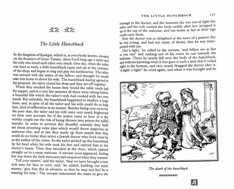 Иллюстрация 1 из 10 для Tales from the Arabian Nights - Andrew Lang   Лабиринт - книги. Источник: Лабиринт