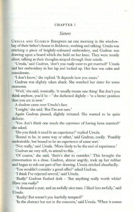 Иллюстрация 1 из 7 для Women in Love - David Lawrence | Лабиринт - книги. Источник: Лабиринт