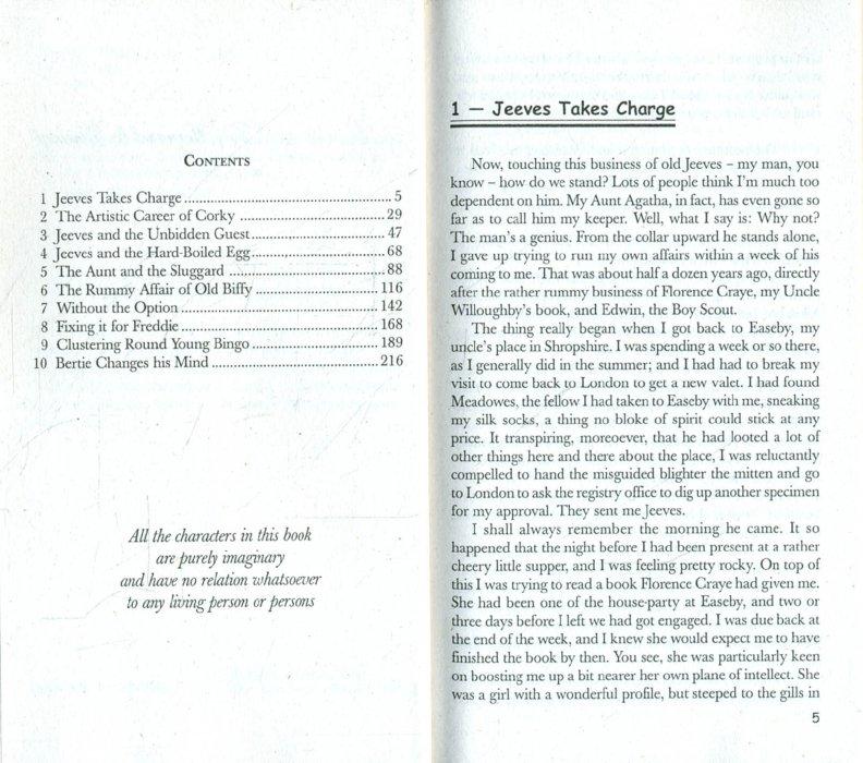 Иллюстрация 1 из 11 для Carry on, Jeeves - Pelham Wodehouse | Лабиринт - книги. Источник: Лабиринт
