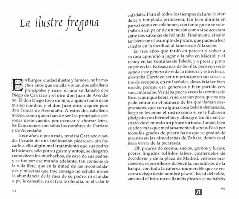 Иллюстрация 1 из 8 для Dos Novelas - Miguel Cervantes | Лабиринт - книги. Источник: Лабиринт