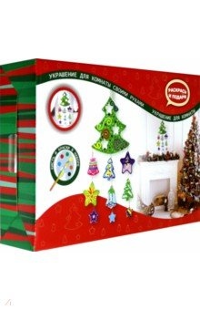 Купить Украшение для комнаты Новогодняя елка (Z106), Bumbaram, Раскрашиваем и декорируем объемные фигуры
