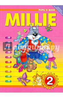 Английский язык. Millie. 2 класс. Учебник ФГОС