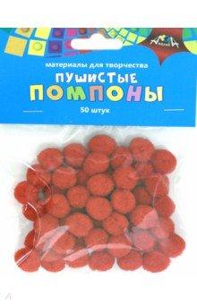 Купить Помпоны пушистые (50 шт., 15 мм, красные) (С3747-03), АппликА, Сопутствующие товары для детского творчества