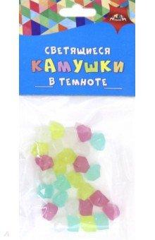 Купить Камушки светящиеся в темноте Цветное ассорти 1 (С3751-01), АппликА, Сопутствующие товары для детского творчества