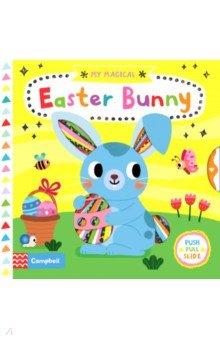 Купить My Magical Easter Bunny, Mac Children Books, Первые книги малыша на английском языке