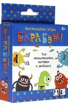 Купить Карточная игра БаРаБум (05997), Оригами, Карточные игры для детей