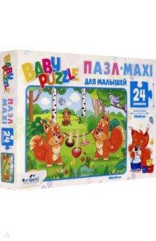 Купить Baby Puzzle. Пазл-24. Белочки (05775), Оригами, Пазлы (12-50 элементов)