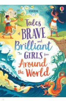 Купить Tales of Brave and Brilliant Girls from Around the World, Usborne, Художественная литература для детей на англ.яз.