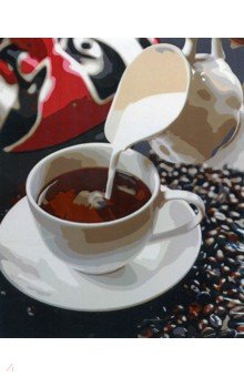 Купить Рисование по номерам Кофе , 40х50 см (В015), Русская живопись, Создаем и раскрашиваем картину