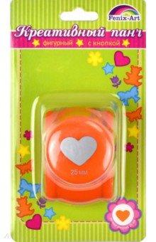 Купить Панч-дырокол кнопочный 25 мм, Сердечко (37197), Феникс+, Панч-дыроколы фигурные