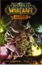 Обложка World of Warcraft. Шаман