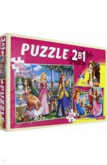 Купить Пазлы 2в1 (104+160) Мир принцесс №12 (П104-160-2993), Рыжий Кот, Наборы пазлов