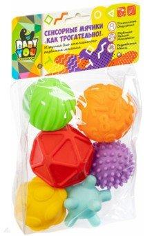 Купить Сенсорные мячики «Как трогательно!» ежики, 6 штук, Bondibon, Другие игрушки для малышей