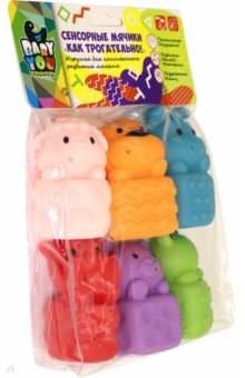 Купить Сенсорные мячики «Как трогательно!», зверята, 6 штук, Bondibon, Другие игрушки для малышей