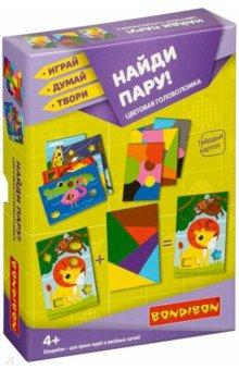 Купить Игра настольная Игра цвета. Найди пару! (ВВ4565), Bondibon, Другие настольные игры
