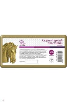 Пластилин скульптурный, телесный, 500 г. (AF11-011-13)