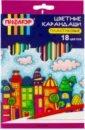 Обложка Карандаши 18цв