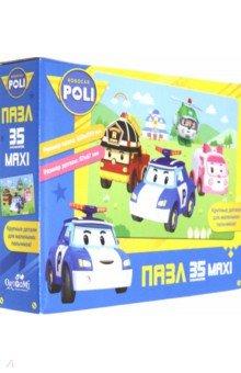 Купить Робокар Поли. Пазл-35 гигантский Летний день (05789), Оригами, Пазлы (12-50 элементов)