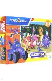 Купить Турбозавры. Пазл-104 Вид 2 (06330), Оригами, Пазлы (100-199 элементов)