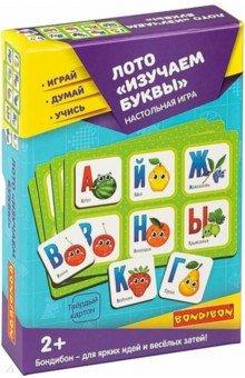 Купить Игра настольная Лото Изучаем буквы (ВВ4869), Bondibon