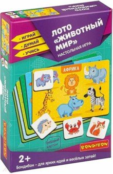 Купить Игра настольная Лото Животный мир (ВВ4870), Bondibon