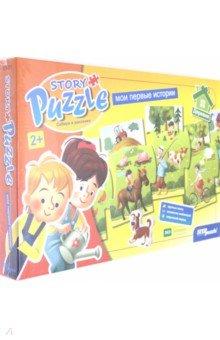Купить 80481 Развивающий пазл Story puzzle. Деревня , Степ Пазл, Обучающие игры-пазлы