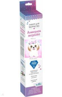 Купить Алмазные узоры Милый щенок , 30х30 см. (06116), Оригами, Аппликации