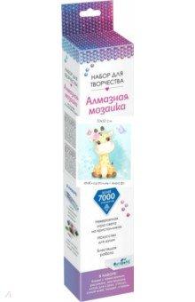 Купить Алмазные узоры Наблюдательный жираф , 30х30 см. (06118), Оригами, Аппликации
