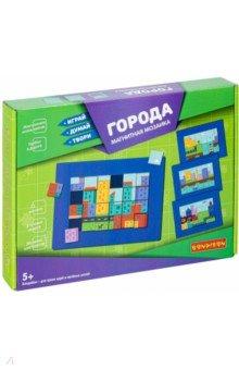 Купить Игра настольная. Мозаика магнитная 4 в 1 Города (ВВ4975), Bondibon, Игры на магнитах