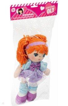 Кукла Oly мягк, 26 см, Ника - оранжевые волосы (ВВ4997)