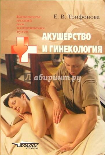 Секс вдвоем учебное пособие #3