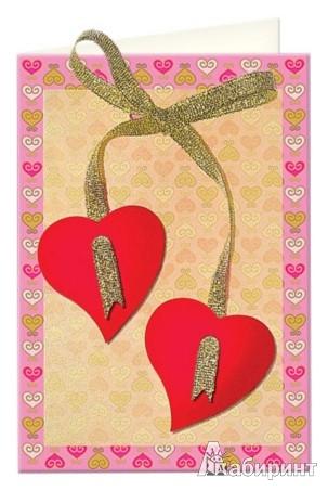 Иллюстрация 1 из 4 для Ты + Я (о любви) (АБ 23-603) | Лабиринт - игрушки. Источник: Лабиринт