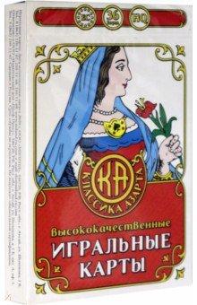 Купить Карты игральные Классика Азарта , 36 шт. (ИН-1755), Miland