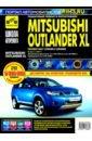 Обложка Mitsubishi Outlander XL с 2007г. ч/б.
