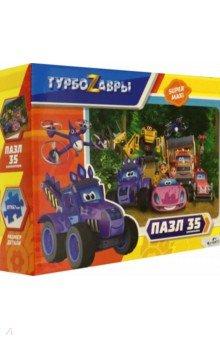 Купить Турбозавры. Пазл-35 Super Maxi Поехали! (06340), Оригами, Пазлы (12-50 элементов)