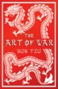 Обложка The Art of War