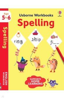 Купить Usborne Workbooks. Spelling 5-6, Книги для детского досуга на английском языке