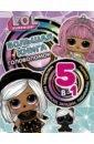 Обложка L.O.L. Surprise! Большая книга головоломок 5 в 1 (с наклейками)