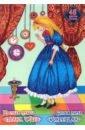 Обложка Бумага цв.двухстор.48л,48цв,Алиса выросла,ЦБ-3061
