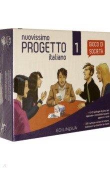 Nuovissimo Progetto italiano 1 - Gioco di societa