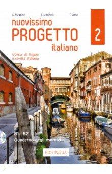 Nuovissimo Progetto italiano 2. Quaderno degli +CD