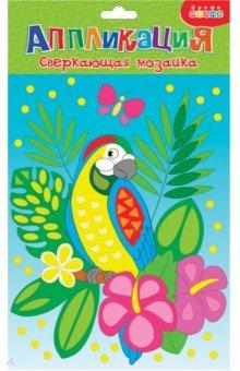 Купить Сверкающая мозаика. 4106 Попугай, Дрофа Медиа, Аппликации