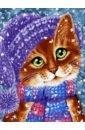 Обложка Живопись на холсте Зимняя мода,333-AS