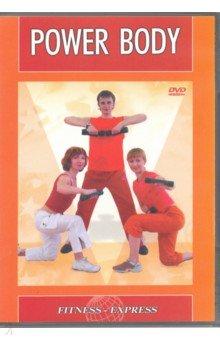 Zakazat.ru: Power Body (DVD). Ченцов Артем, Елкина Светлана