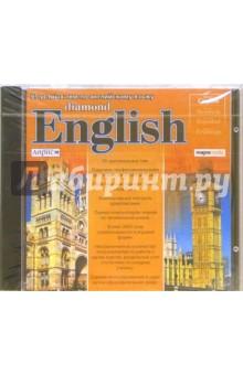 Diamond English: 95 устных тем (CDpc) трудовой договор cdpc
